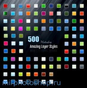 500 стилей для фотошоп