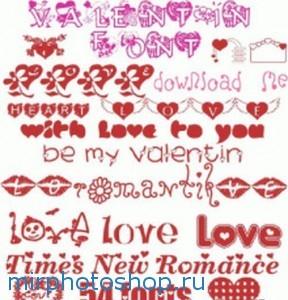 Шрифты для фотошопа сердечки