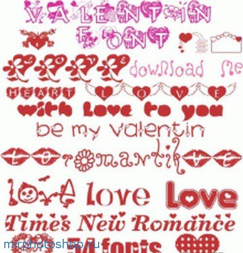 Шрифты с сердечками для фотошопа