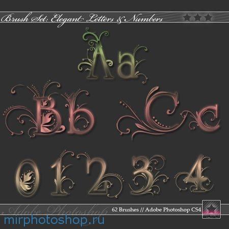 Элегантный рукописный шрифт для фотошопа