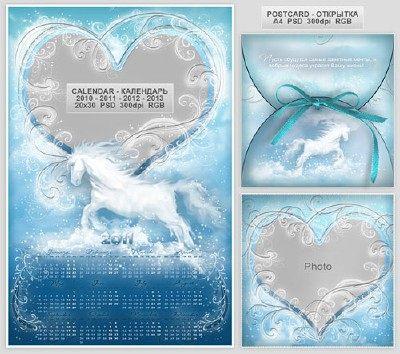 календарь на 2010 2011 2012 2013 год для фотошоп