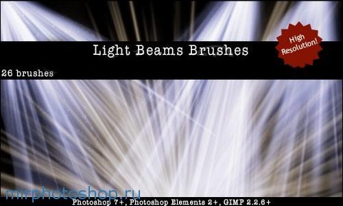 фотошоп кисти яркие лучи