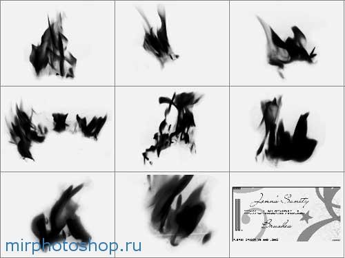 дымящиеся кисточки для фотошопа