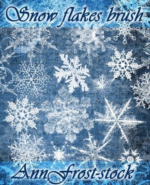 снежные кисти для фотошопа