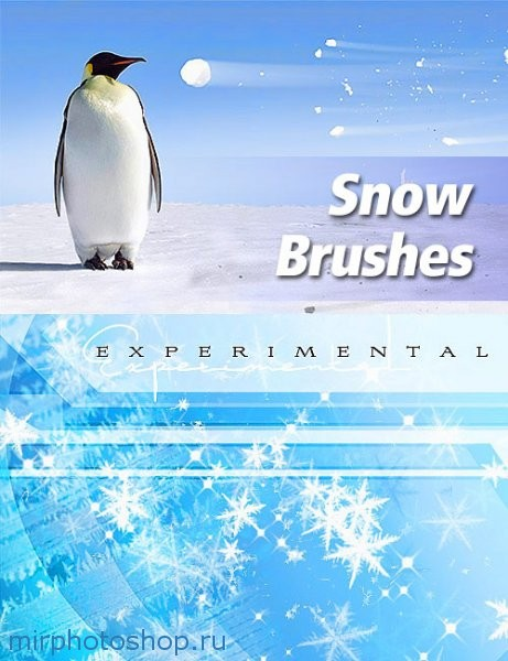 зимние кисти для фотошопа