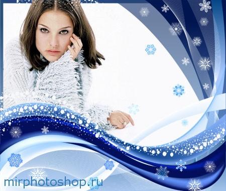 романтическая зимняя фото рамка