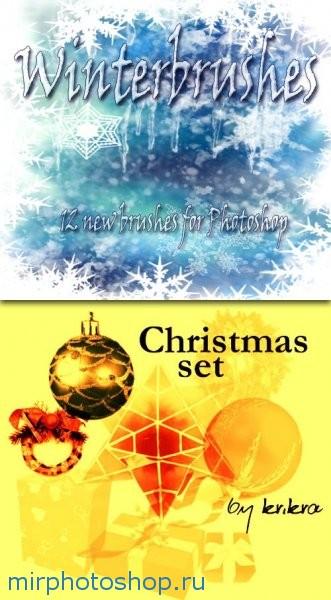 новогодние и рождественские кисти для фотошопа