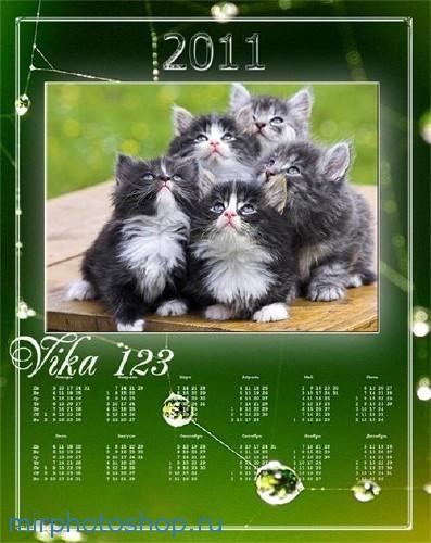 календарь на 2011 год с котятами