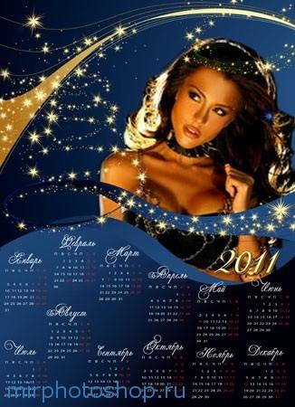 Красивый новогодний календарик для фотошоп