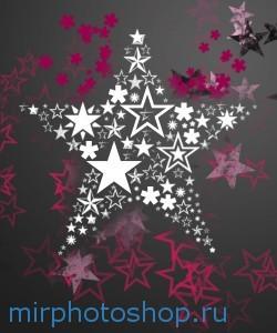 Кисти для фотошоп Звезды