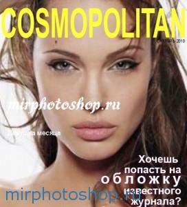 аватрака, обложка журнала онлайн