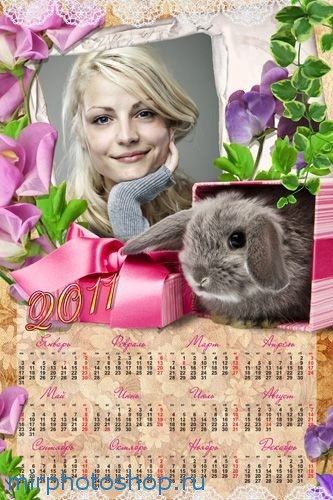 фотошоп календарь на 2011 год