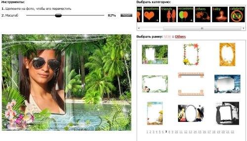 Фотошоп онлайн уроки по фотошопу на русском языке