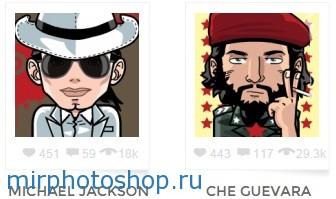 Бесплатная аватарка онлайн