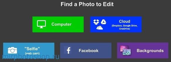 Чтобы выбрать стандартные фоны, заходим в Backgrounds
