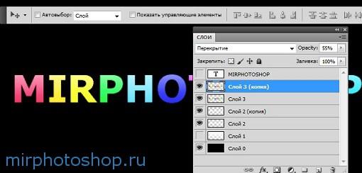 Копирование в фотошопе онлайн