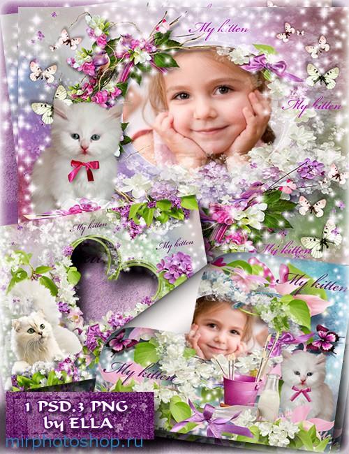 Красивые фотошоп рамки для детей