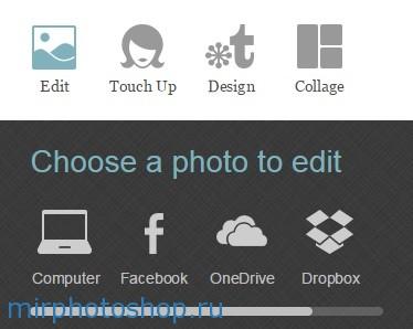 Загрузка фотографий в фотошоп онлайн