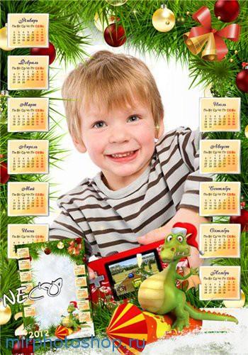 календарь на 2012 год с драконом