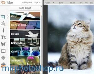 Рекдатирование фотографий в фотошоп онлайн