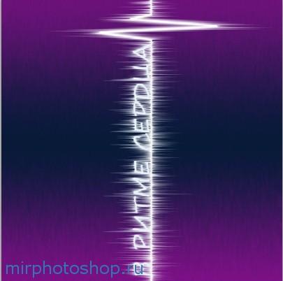 эффект ветра в фотошопе