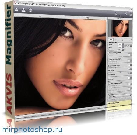 фотошоп плагин для увеличения изображения