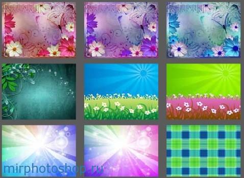 фоны для фото онлайн бесплатно - фото 2