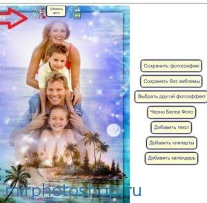 Летние фоны и рамки для фото онлайн