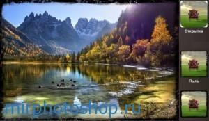 Быстрая обработка фотографий онлайн