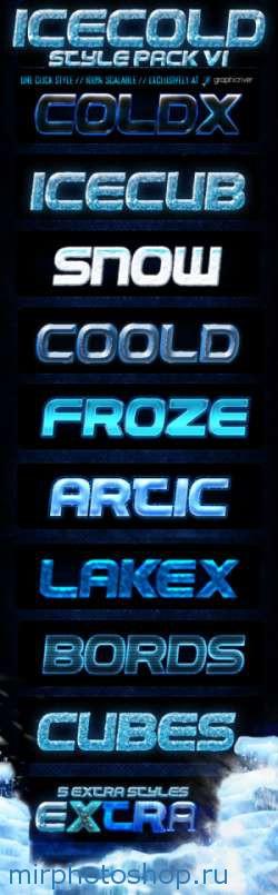ледяные стили для фотошоп