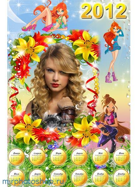 Винкс календарь на 2012 год