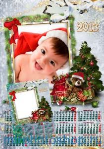 Скачать календарь на 2013 год, год змеи бесплатно