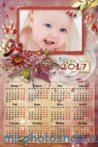 Вставить фото в рамочку бесплатно Календарь на 2017 год в цветах осени