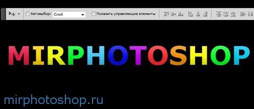Уроки по фотошопу онлайн бесплатно