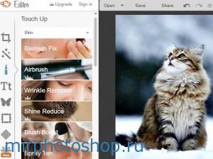 Наложение макияжа в фотошопе онлайн