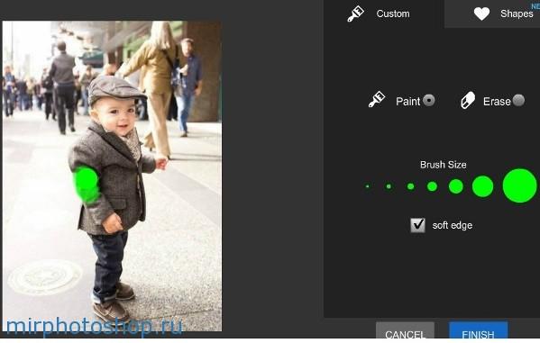 Как поменять задний фон на фото в фотошопе онлайн?