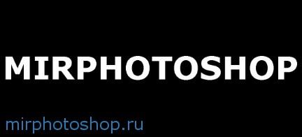 фотошоп онлайн уроки по фотошопу
