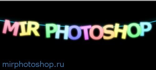 Мир фотошопа онлайн на русском языке