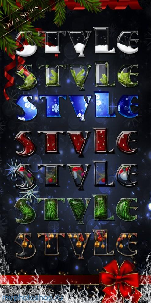 Новогодние и зимние стили для фотошоп