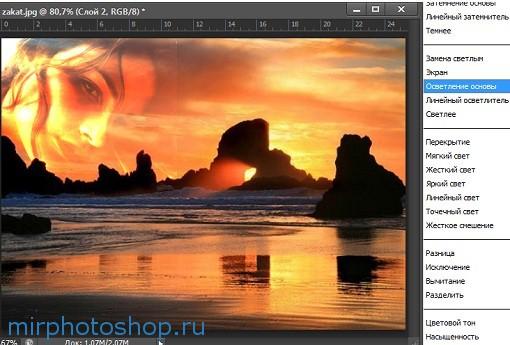 Как создать коллаж в фотошопе онлайн бесплатно из фотографий ?