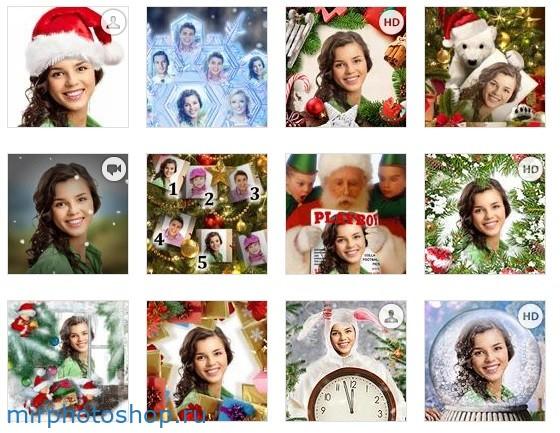 Бесплатные коллажи, открытки, рамки и фотоэффекты на Новый год онлайн