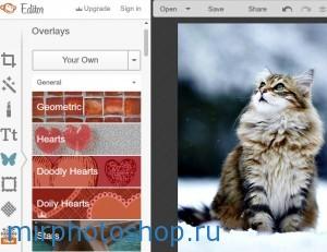 Наложение стикеров в фотошопе онлайн