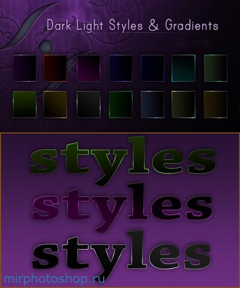 переливающиеся стили для фотошопа