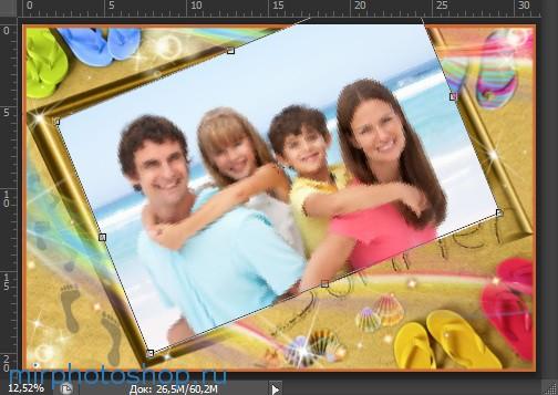 Как вставить фотографию в фотошоп рамочку