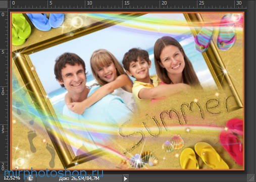 Как вставить фото в фотошоп рамку?
