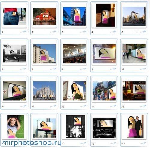 монтаж фотографий онлайн бесплатно - фото 3
