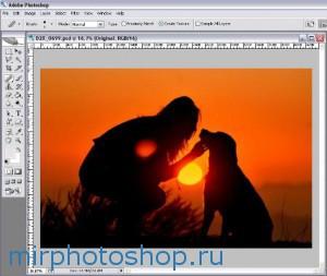 Скачать фотошоп бесплатно free download adobe