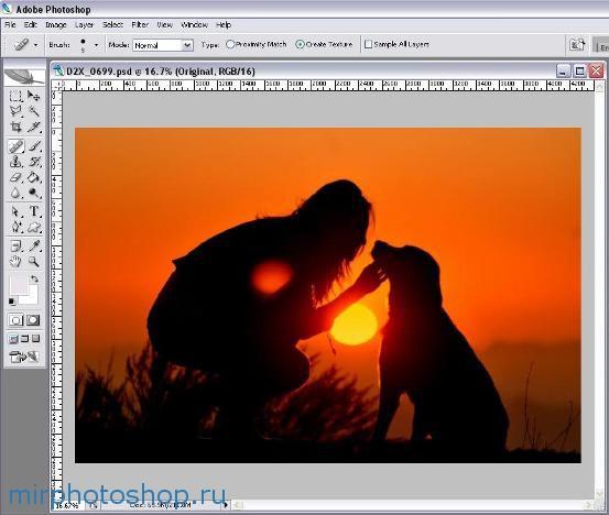 Скачать фотошоп бесплатно. Free download Adobe Photoshop