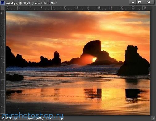 Как сделать коллаж в фотошопе самостоятельно?