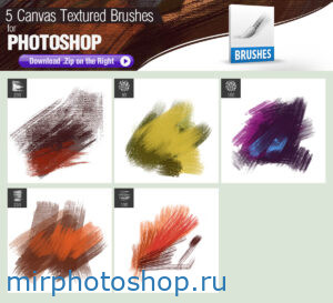 Большой набор высококачественных кисточек поможет Вам при создании ярких и неповторимых фото работ.